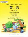 人教版小学三年级英语上册课本