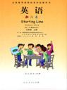 人教版小学五年级英语上册课本