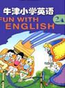 苏教版小学二年级英语上册课本