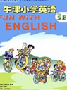 苏教版小学三年级英语下册课本