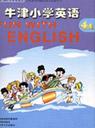 苏教版小学四年级英语上册课本