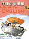 苏教版小学五年级英语上册课本