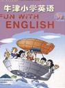 苏教版小学五年级英语下册课本