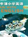 苏教版小学六年级英语下册课本