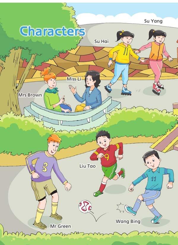 封面 2015年苏教译林版小学五年级英语下册课本高清图片