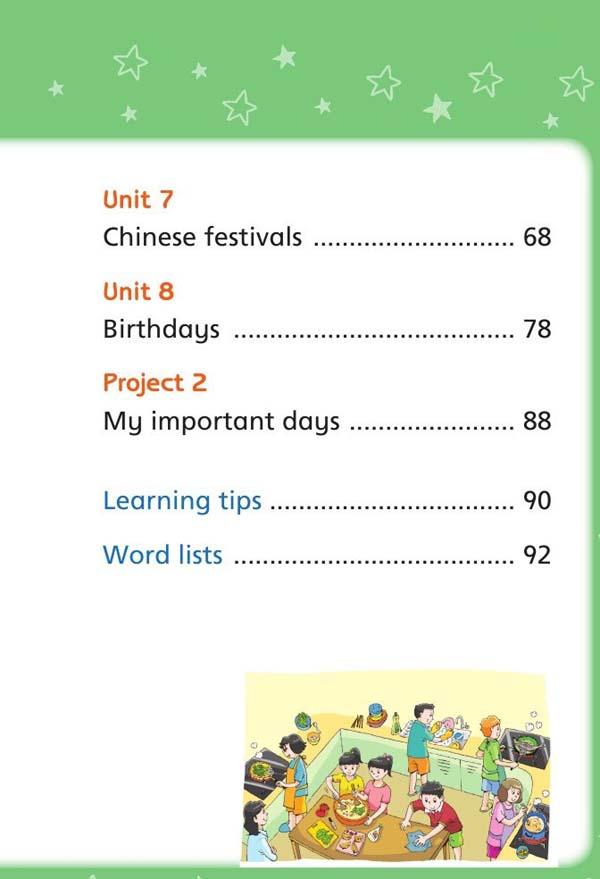 目录 2015年苏教译林版小学五年级英语下册课本高清图片