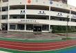 深圳市光明新区光明新羌幼儿园