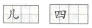 2020年部编版小学一年级语文上册第七单元基础测试卷及答案
