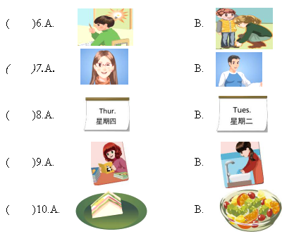 2020年四川省绵阳市小学五年级英语上册期末考试试卷及答案(含听力材料)