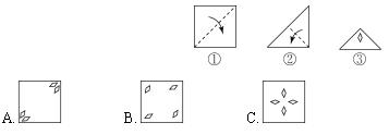 2021年北师大版小学三年级数学下册《第二单元》测试试卷及答案