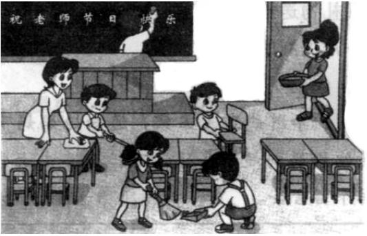 2021年部编版小学二年级语文下册《第五单元》测试试卷及答案