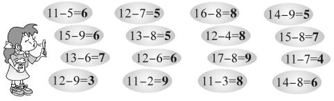 2021年北师大版小学一年级数学下册期中考试试卷及答案