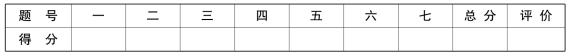 深圳市小学六年级语文下册期末模拟测试试卷及答案(新教材编写)