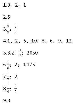 2021年人教版小学五年级数学下册期末测试试卷及答案