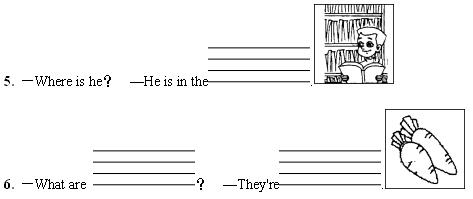 2021年人教PEP版小学四年级英语下册《语音与词汇》期末复习题及答案