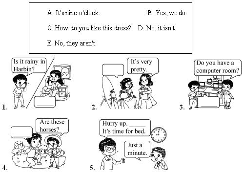 2021年人教PEP版小人学四年级英语下册《句子》期末复习题及答案
