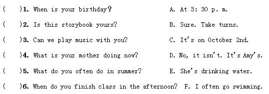 2021年人教PEP版小学五年级英语下册期末试卷及答案(附听力原文)