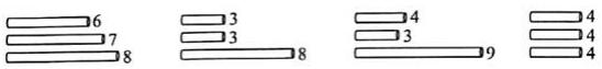 2021年北师大版小学四年级数学下册期末测试试卷及答案