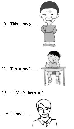 2021PEP版小学三年级英语《填空题》下册期末专项复习及答案