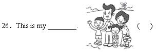 2021PEP版小學三年級英語《選擇題》下冊期末專項復習及答案