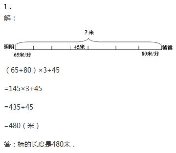 2021年北京版二年级数学上册《第一单元 认识厘米和米》测试题及答案