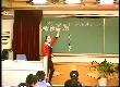 罗湖区靖轩小学讲课视频