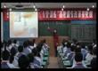 罗湖区华丽小学讲课视频