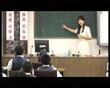 西乡第二小学教学视频