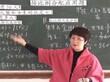 布心小学教学视频