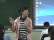 罗湖中学讲课视频