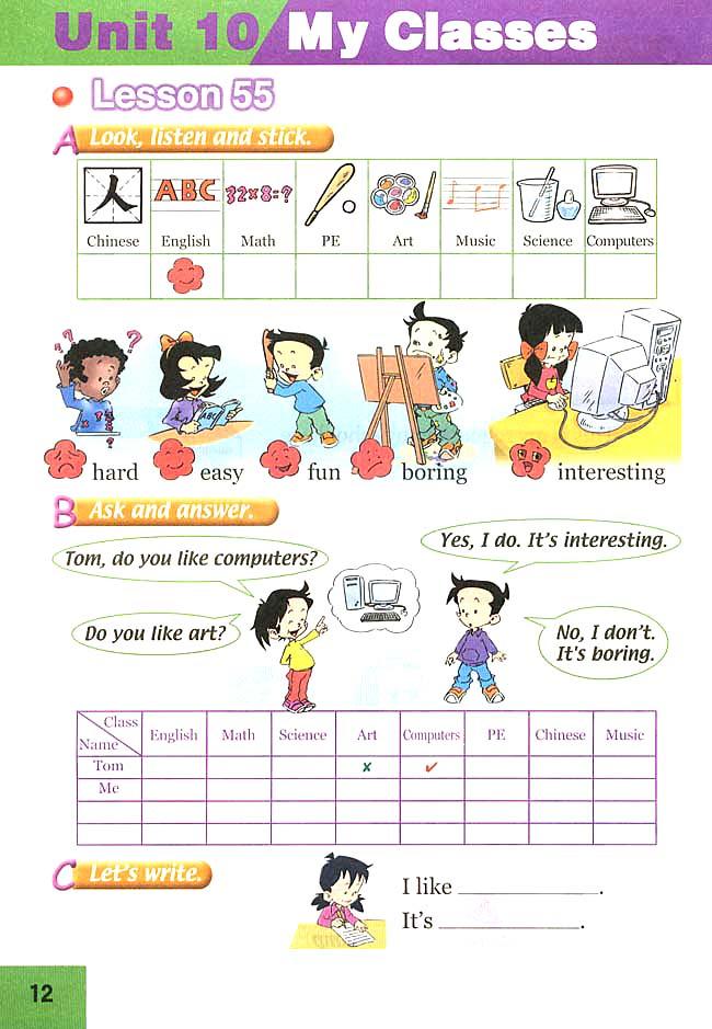 新起点小学三年级英语下册课本lesson55 人教版小 高清图片