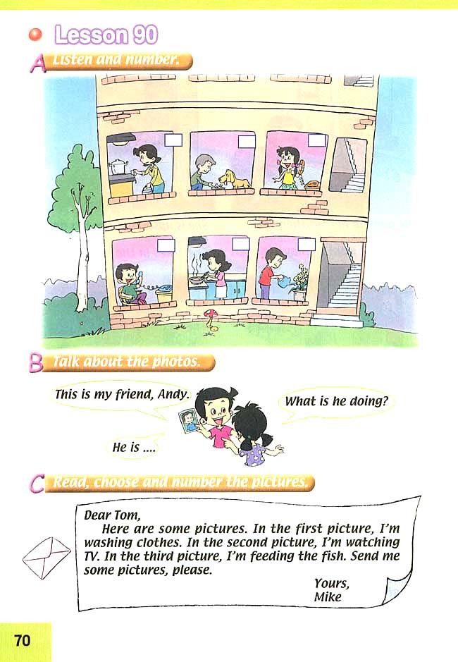 新起点小学三年级英语下册课本lesson90 高清图片