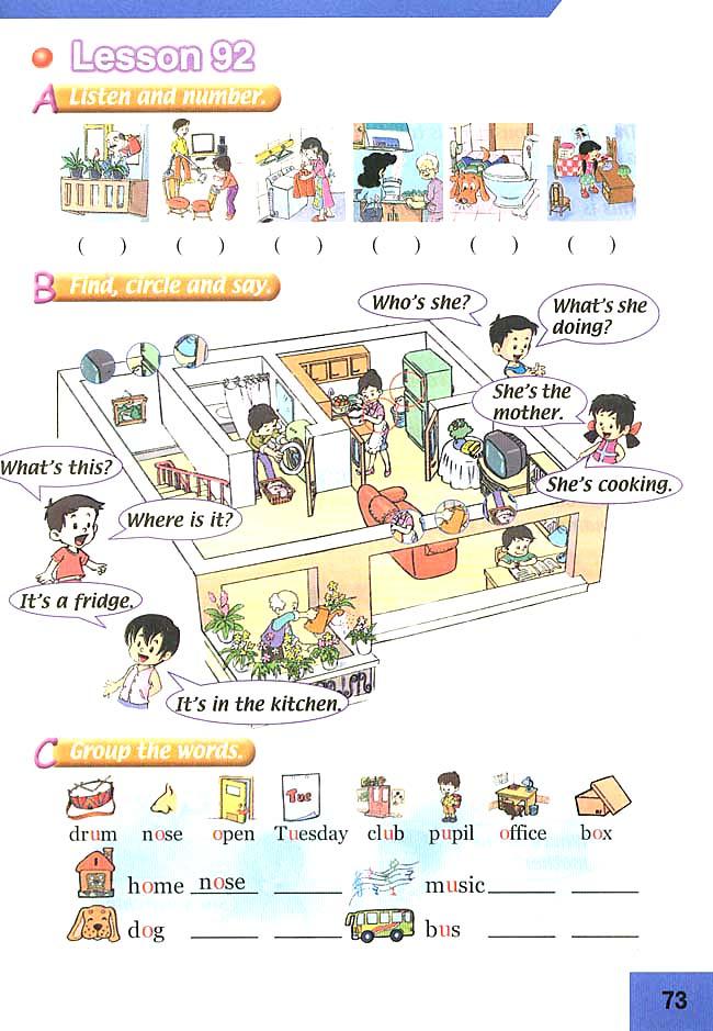 新起点小学三年级英语下册课本lesson92 人教 高清图片