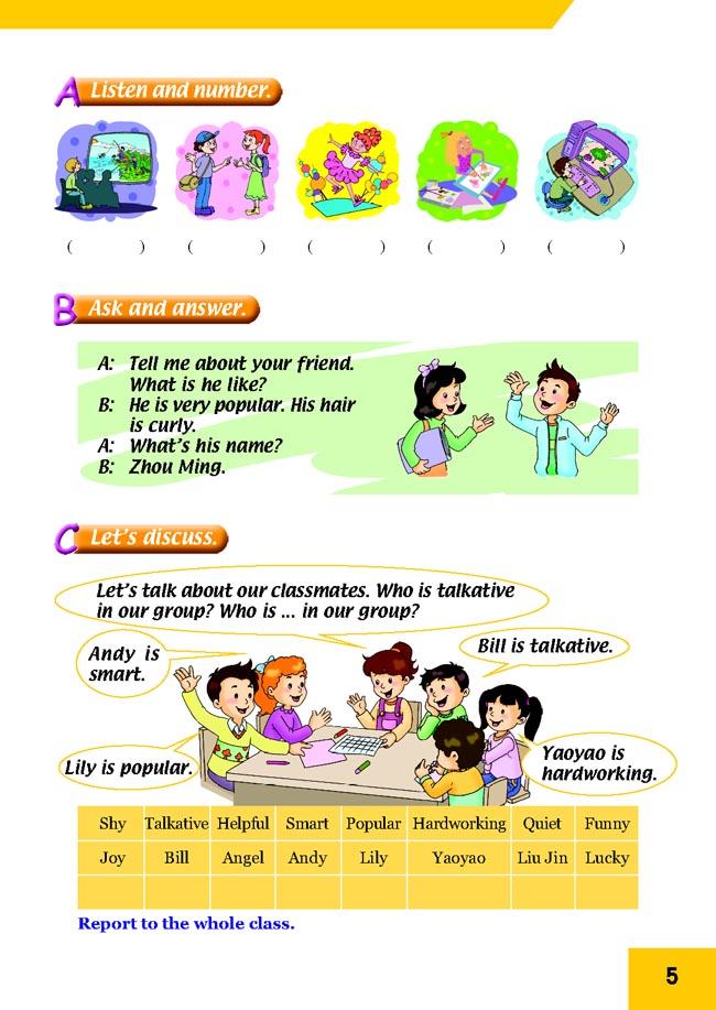 关键字: 关键词:新起点小学五年级英语上册lesson2人教版,五年级,课文