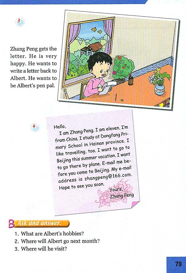 新起点小学四年级英语下册课本lesson95