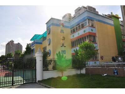 深圳市宝安区新安街道鸿昌幼儿园